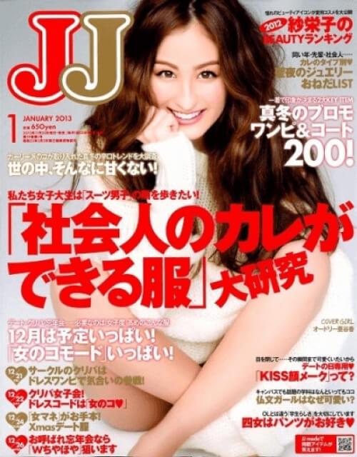 【JJ】 掲載