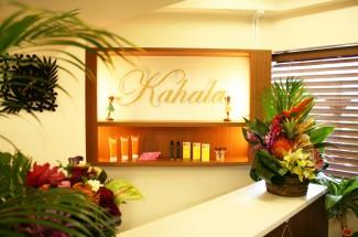 カハラ 三鷹店
