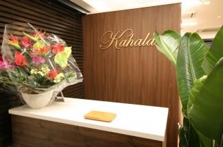 カハラ所沢店 ※超軽量カシミヤフラットラッシュ導入店