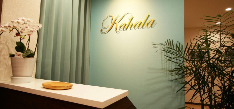 カハラ 立川店