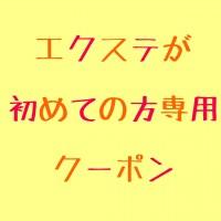 カハラ 大井町店※6月1日より営業再開〈5月28日以降にネット予約ができるようになります〉
